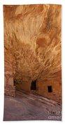 House On Fire-indian Ruin Bath Towel