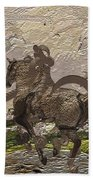 House Statue In The Field Bath Towel
