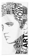How Great Thou Art Elvis Wordart Bath Towel