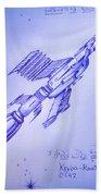 Huge Space Shuttle. In Antiworld Bath Towel