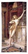 Hypatia  Bath Towel