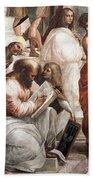Hypatia Of Alexandria, Mathematician Bath Towel