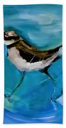 I See You Said The Killdeer As She Passed By Hand Towel