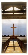 I Will Lift My Eyes To The Hills Psalm 121 1 Vertical 2 Bath Towel