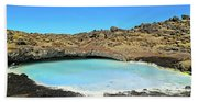 Iceland Blue Lagoon Exploring The Lava Fields Hand Towel