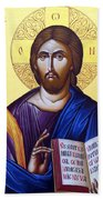 Icon Of Christ In Jericho Bath Towel