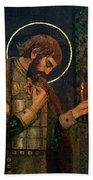 Icon Of Reverend Prince Alexander Nevsky. Saint Petersburg Bath Towel