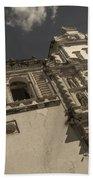 Iglesia San Francisco - Antigua Guatemala Xii Bath Towel