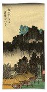 Ikegami No Bansho - Evening Bell At Ikegami Bath Towel