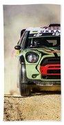 imagejunky_KB - RallyRACC WRC Spain - Gorban / Larens Bath Towel