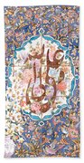 Imams Ali A.s Hand Towel