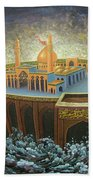 Imams Hussain  Bath Towel