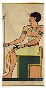 Imhotep, Egyptian Polymath Bath Towel
