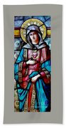 Immaculate Heart Of Mary Hand Towel