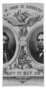 In Union Is Strength - Ulysses S. Grant And Schuyler Colfax Bath Towel
