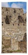 Inca Stone Ruins Bath Towel
