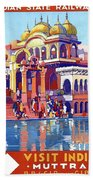 India, Indian State Railway Poster, Muttra Hand Towel