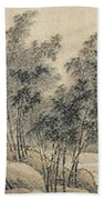 Ink Painting Landscape Bamboo Forest Rivers Bath Towel