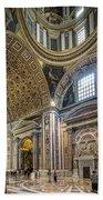 Inside St Peter's Basilica Rome Bath Towel