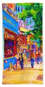 Irish Pub On Crescent Street Bath Towel
