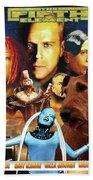 Irish Terrier Art Canvas Print - The Fifth Element Movie Poster Bath Towel