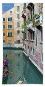 It Must Be Venice Bath Towel