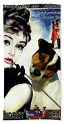Jack Russell Terrier Art Canvas Print - Breakfast At Tiffany Movie Poster Bath Towel