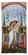 Jahangir (1569-1627) Bath Towel