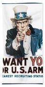 I Want You For U.s. Army Bath Towel