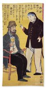 Japan: French Trade, 1861 Bath Towel