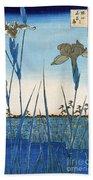 Japan: Iris Garden, 1857 Bath Towel