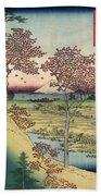 Japan: Maple Trees, 1858 Hand Towel