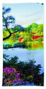 Japanese Garden In Spring Bath Towel