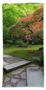 Japanese Garden Strolling Stone Path Bath Towel