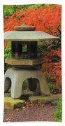 Japanese Maple And Lantern 1 Bath Towel