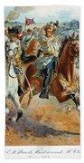 Jeb Stuarts Cavalry 1862 Bath Towel