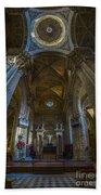 Jerez De La Frontera Cathedral Dome From Inside Cadiz Spain Bath Towel
