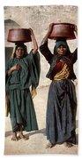 Jerusalem - Milk Seller Hand Towel