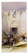 Jerusalem Gate Bath Towel
