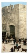 Jerusalem: Jaffa Gate Bath Towel