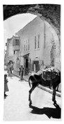 Jerusalem Street In 1914 Bath Towel