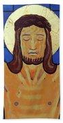 Jesus Dies On The Cross Bath Towel