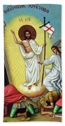 Jesus Light Bath Towel