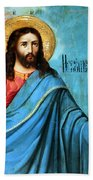 Jesus Message Bath Towel