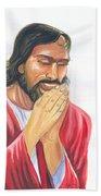 Jesus Praying Bath Towel