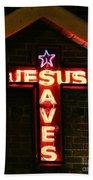 Jesus Saves In Neon Lights Bath Towel