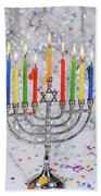 Jewish Holiday Hannukah Symbols - Menorah Bath Towel