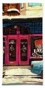 Jewish Montreal By Streetscene Artist Carole Spandau Bath Towel