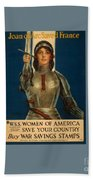 Joan Of Arc World War 1 Poster Bath Towel