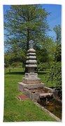 Joe And Marie Schedel Pagoda- Vertical Bath Towel